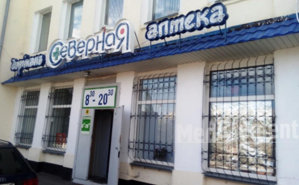 """Аптека """"СЕВЕРНАЯ"""" на Жамбыла Жабаева"""