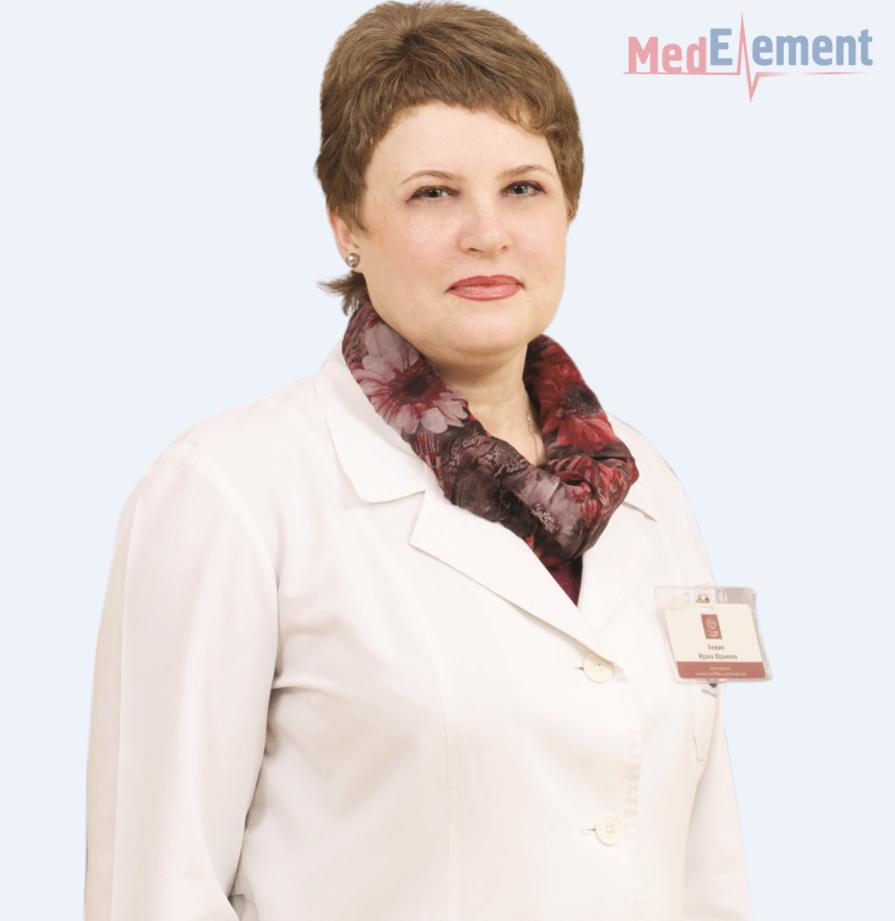 Бежик Ирена Юрьевна