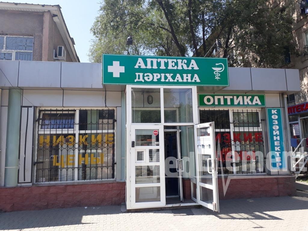 "Аптека  ТОО ""Наурыз"""