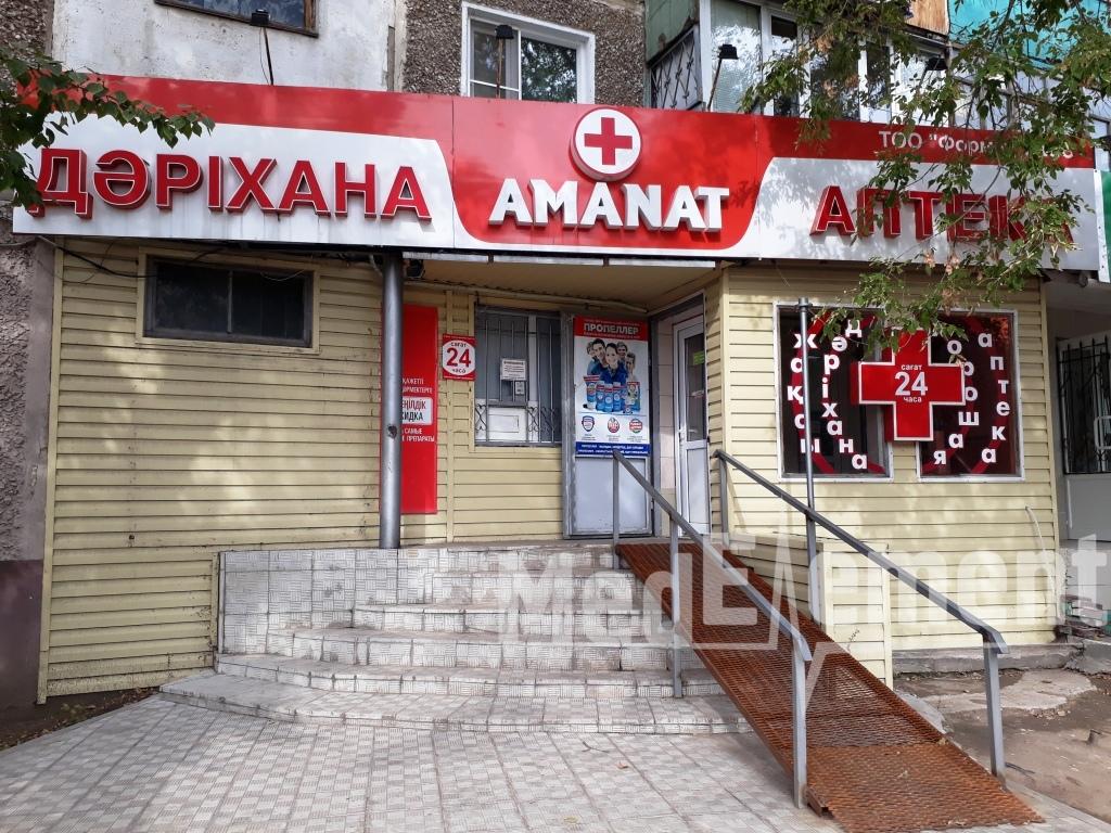 """Аптека """"АМАНАТ"""" на Муканова"""