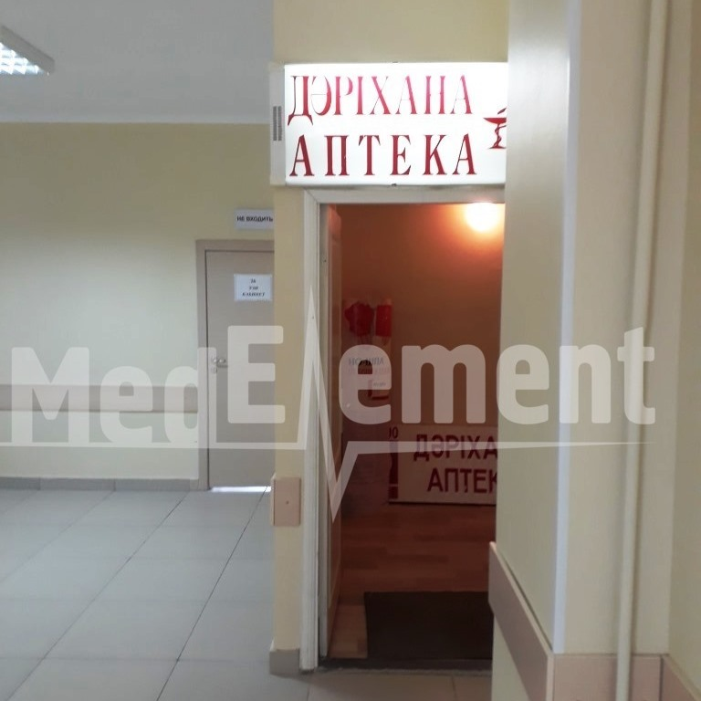 Аптека в областной онкологической поликлинике
