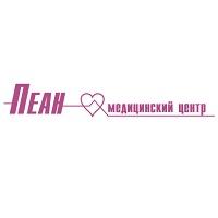 "Медецинский центр ""ПЕАН"" на Тверитина"