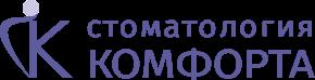 Стоматология КОМФОРТА на Сикейроса