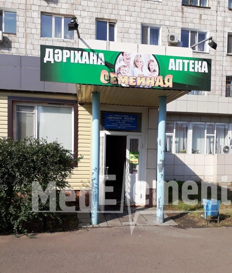 """""""СЕМЕЙНАЯ"""" дәріханасы"""