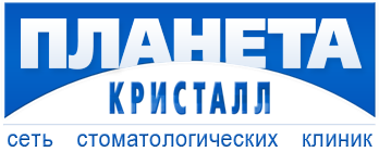 """Стоматологический центр """"ПЛАНЕТА КРИСТАЛЛ"""" на Лиговском"""