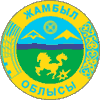 Управление здравоохранения Жамбылской области