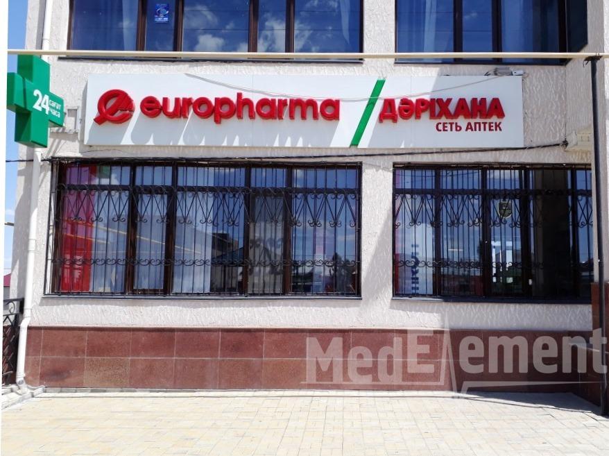 """Аптека """"EUROPHARMA"""" на Аргынбекова"""