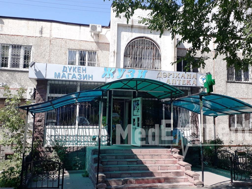 Аптека в мкр Аксай-4, д. 14