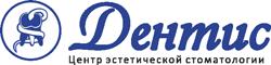 """""""ДЕНТИС"""" эстетикалық тіс емдеу орталығы"""