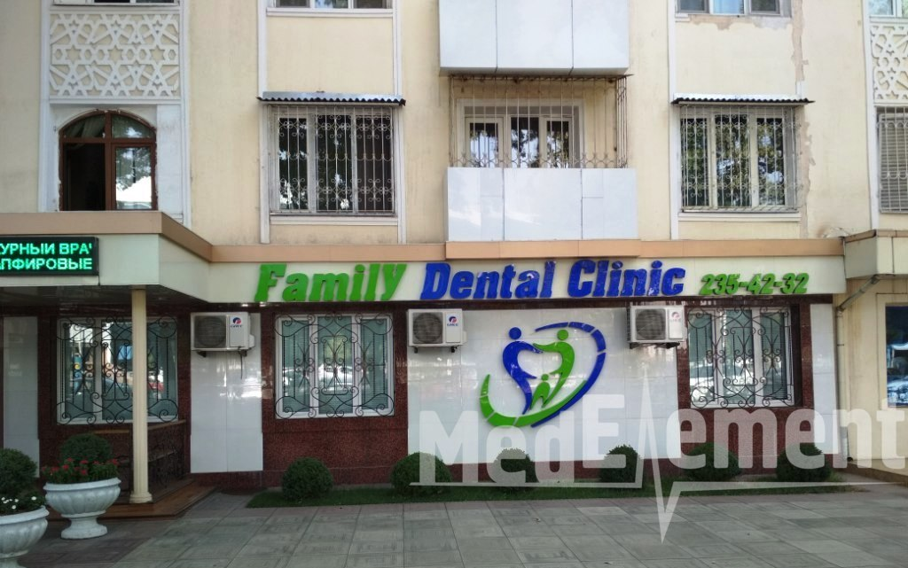 "Стоматология ""FAMILY DENTAL"""