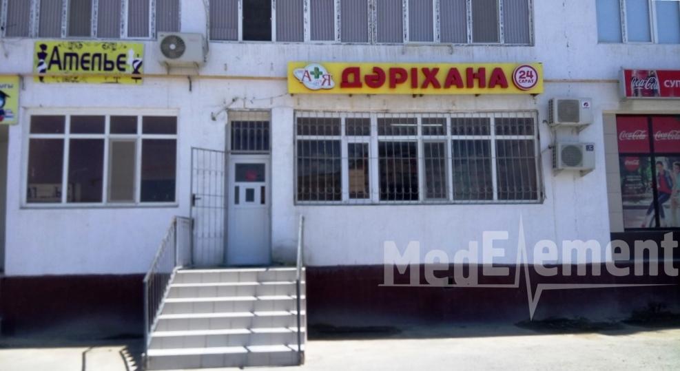 "Аптека ""ОТ А ДО Я"" в мкр 31Б"