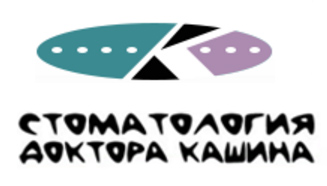 Стоматология ДОКТОРА КАШИНА
