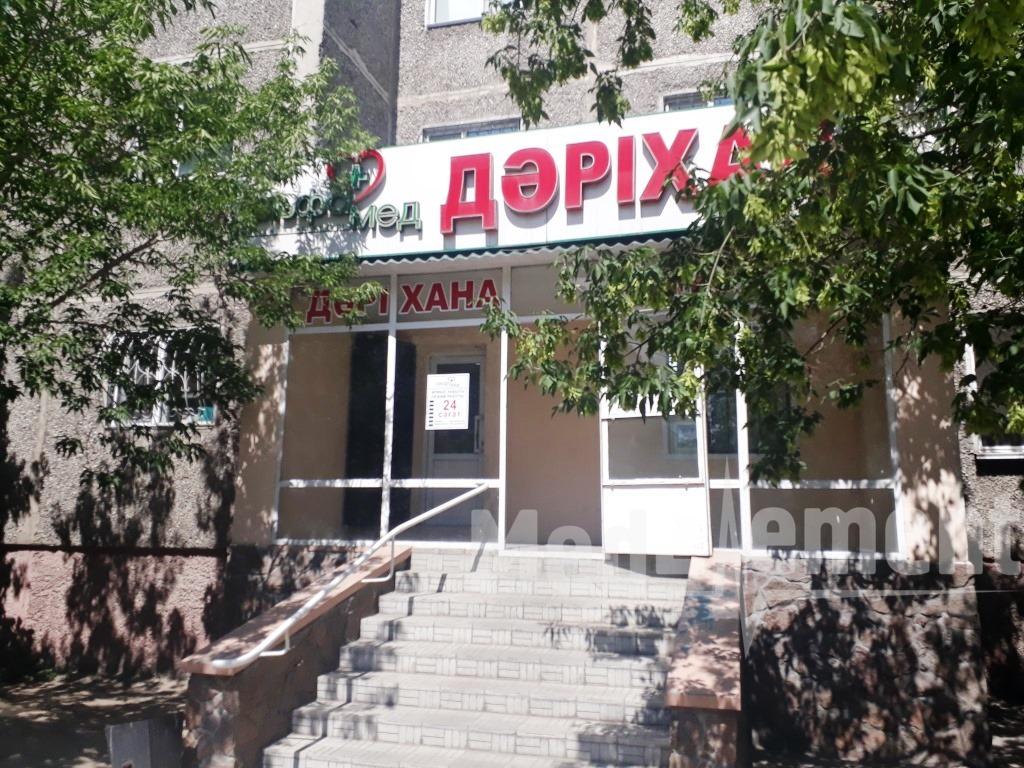 """Аптека """"АЛЬФА МЕД"""" в 40-м квартале"""