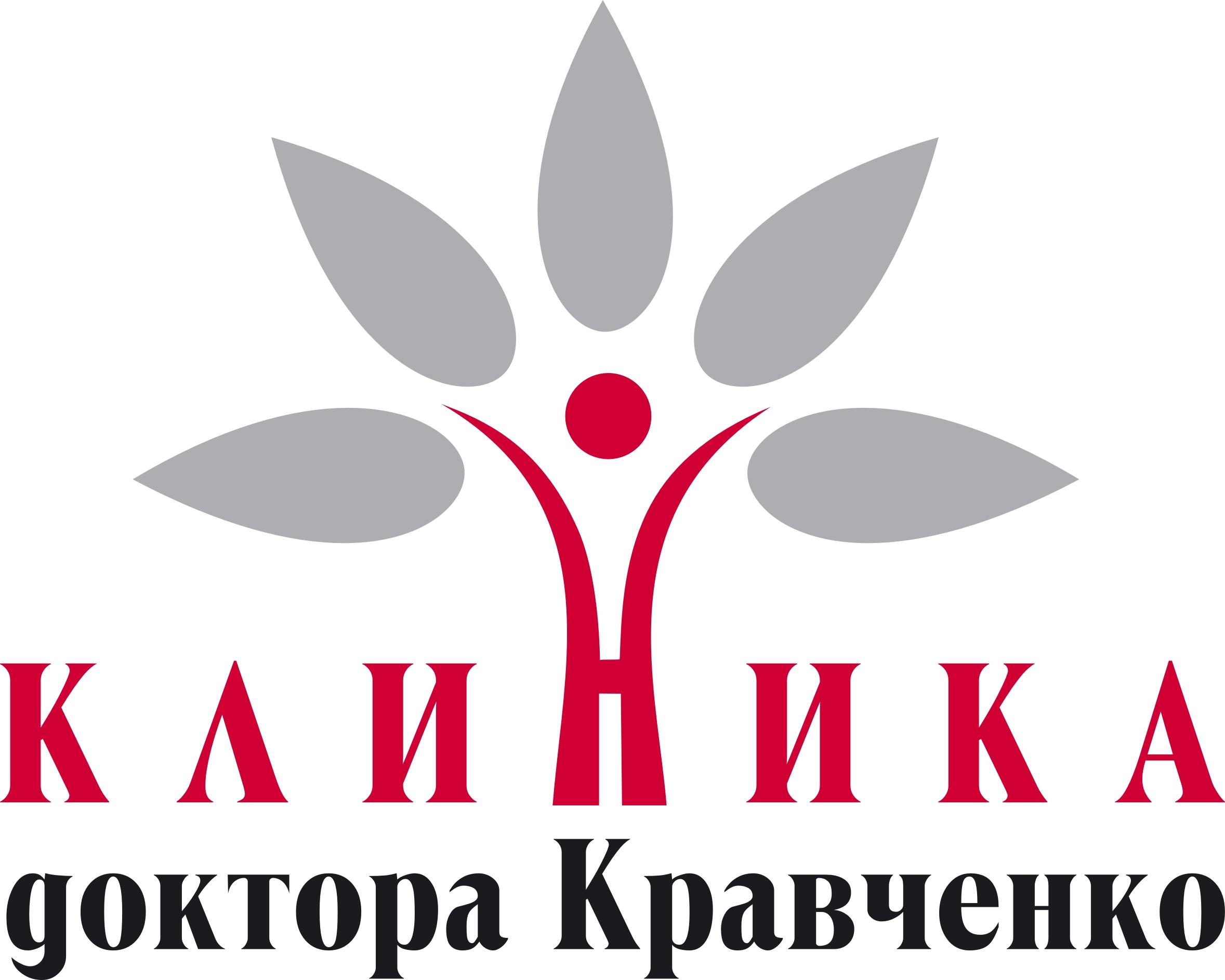 ДОКТОР КРАВЧЕНКО клиникасы