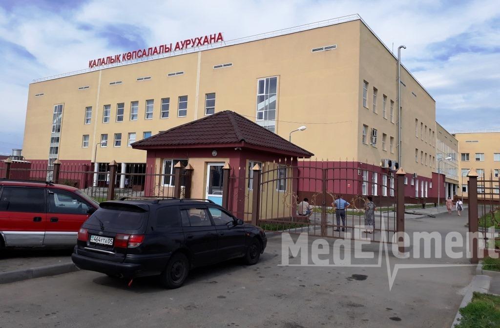Многопрофильная городская больница