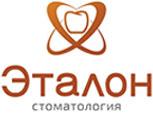 """Стоматология """"ЭТАЛОН"""""""