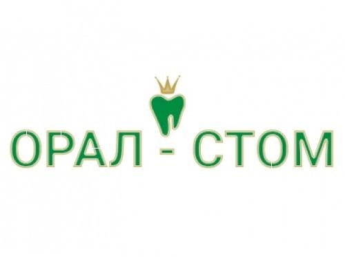 """""""ОРАЛ-СТОМ"""" медицина орталығы"""
