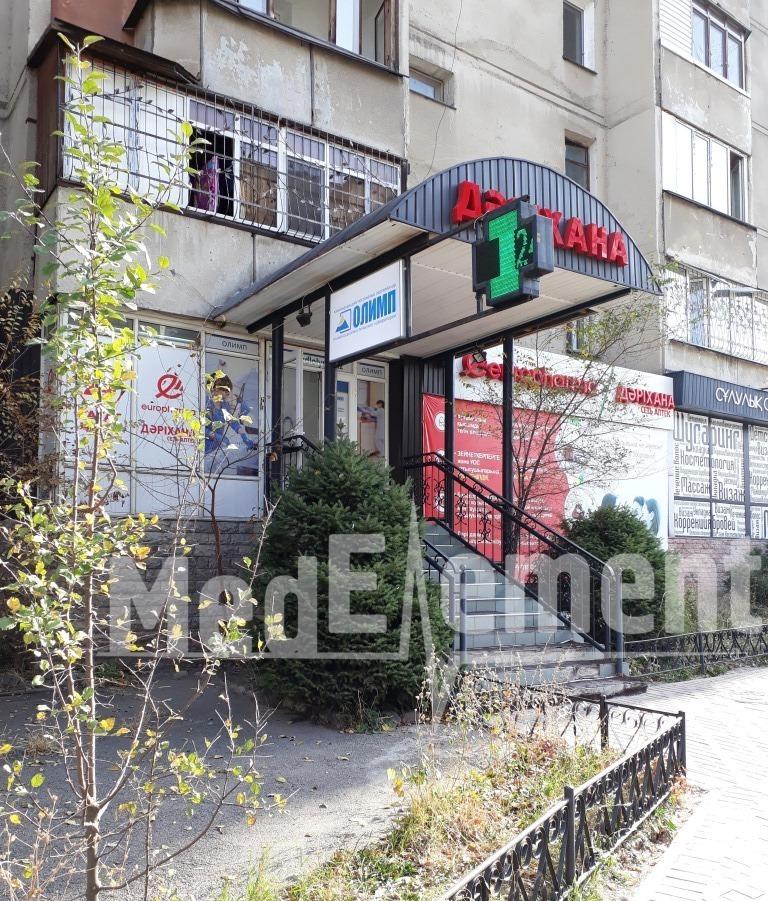 """Аптека """"EUROPHARMA"""" мкр Самал-2, д. 85"""