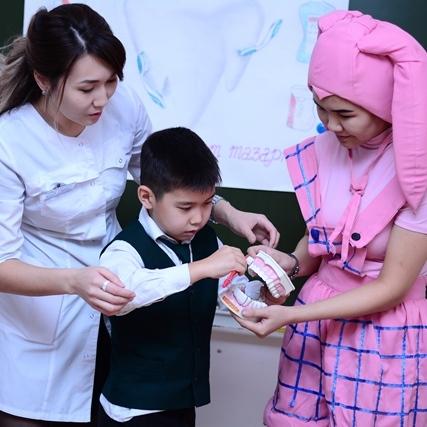 Казахстанская национальная программа