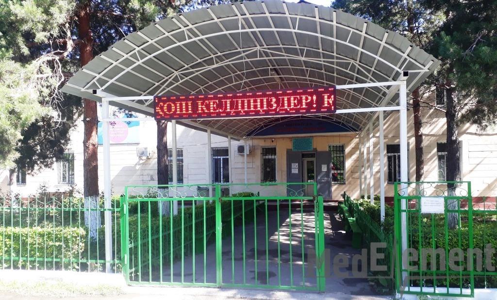 Алматы облыстық қан орталығы