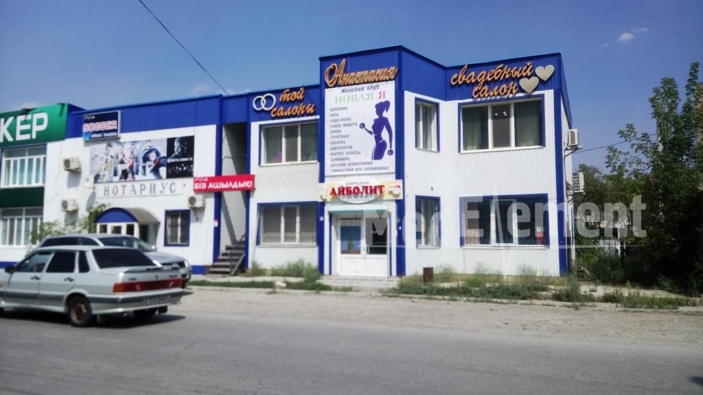 "Аптека ""АЙБОЛИТ"" в мкр Авангард-3"