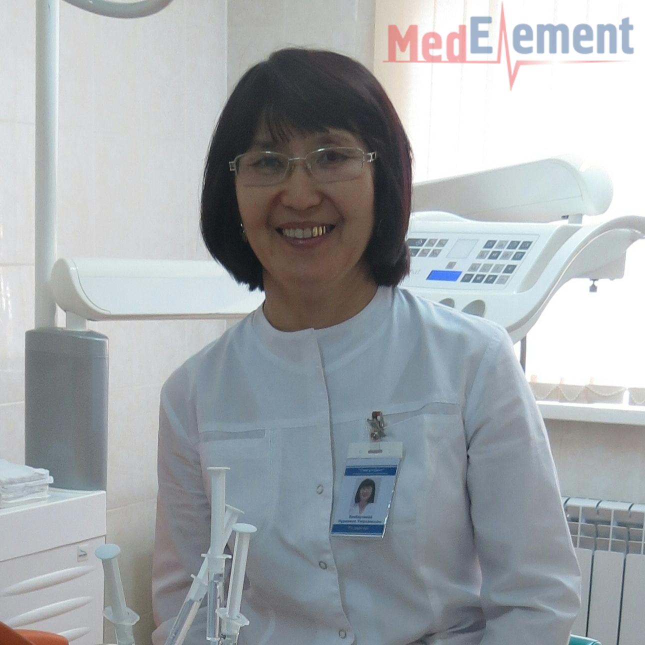 Бекбаулиева Нуржамал Умирхановна
