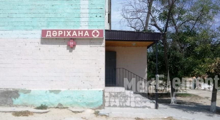 Аптека в мкр 3, д. 151