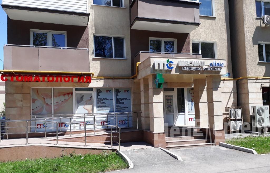 """""""MEDIUM CLINIC"""" медициналық орталығы"""