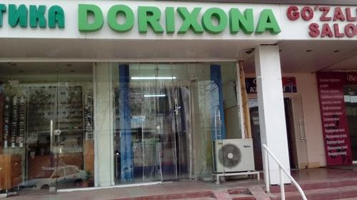 "Dorixona ""OMEGA MEDICINE"""