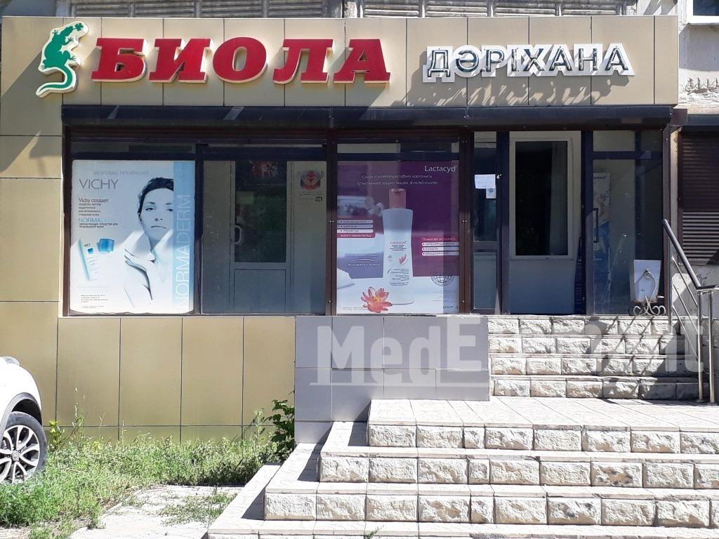 "Аптека ""БИОЛА"" на Жубановых"