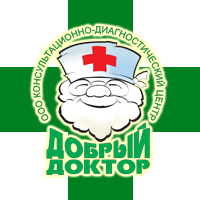 """Медицинский центр """"ДОБРЫЙ ДОКТОР""""на Петра Сухова"""