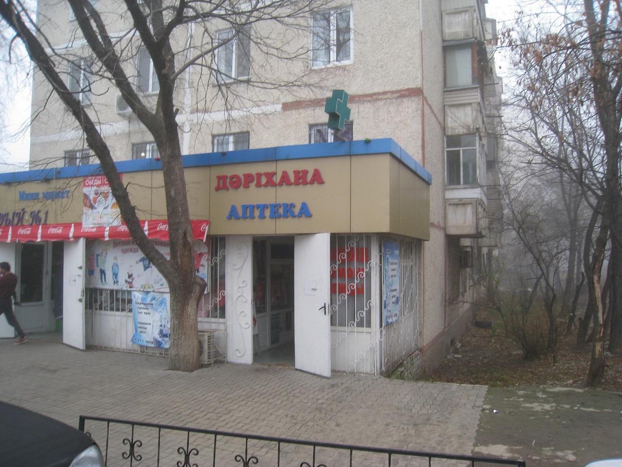 Аптека в мкр Алмагуль, д. 7