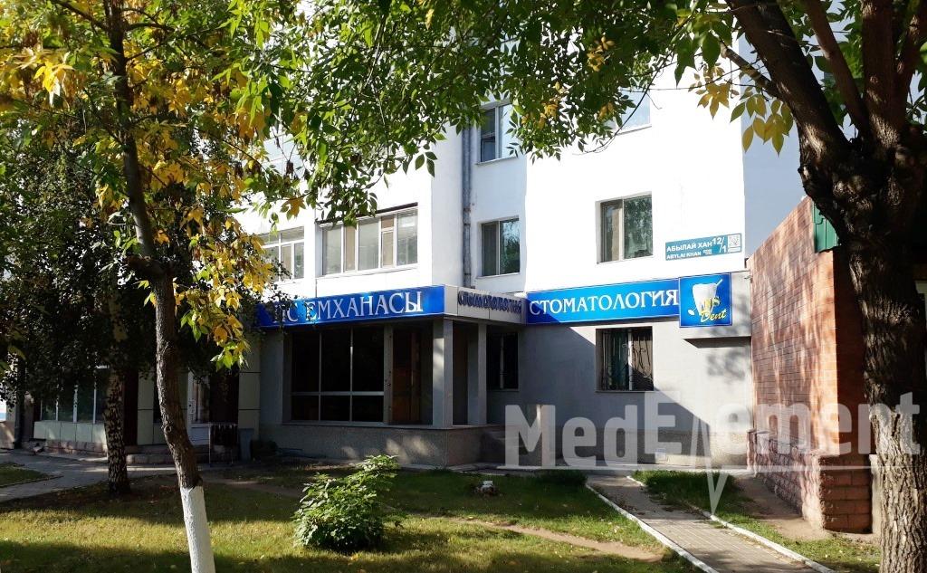 """Стоматология """"NS DENT"""" на Абылай хана"""