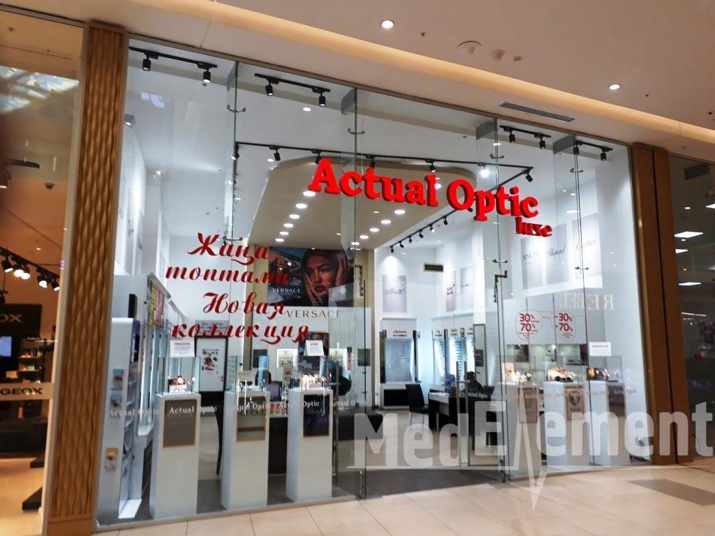 "Оптика ""ACTUAL OPTIC LUXE"" в ТРЦ ""Mega Silk Way"""