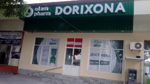 "Аптека ""OLAM PHARM"" на Юнусабаде 4"
