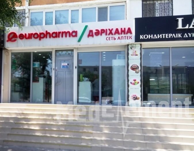 """Аптека """"EUROPHARMA"""" в мкр 7"""