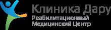 """Реабилитационный медицинский центр """"КЛИНИКА ДАРУ"""""""