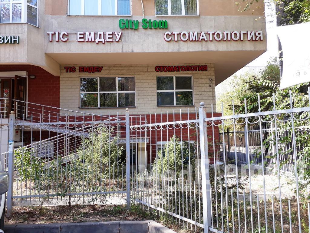 """Стоматологическая клиника """"CITY STOM"""""""
