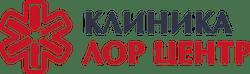 "Клиника ""ЛОР ЦЕНТР"""