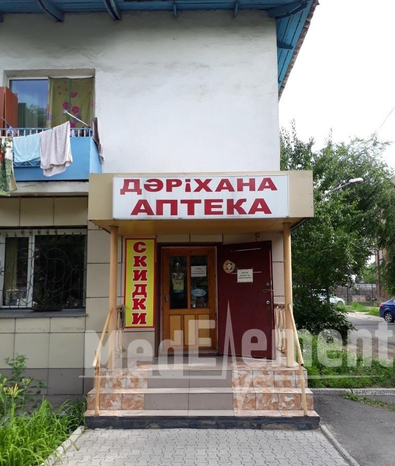Аптека на Кабанбай батыра 59