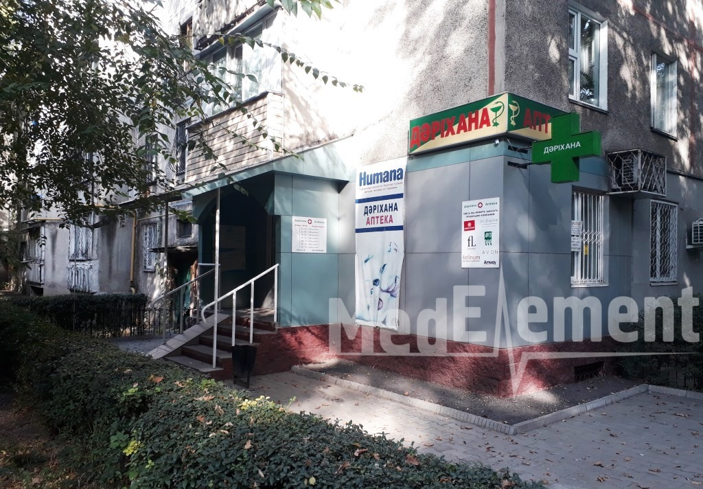 Кабинет терапевта на Муратбаева 125
