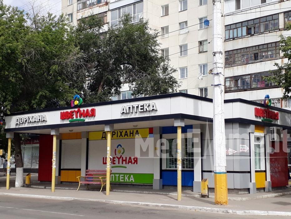 "Аптека ""ЦВЕТНАЯ"" на Аль-Фараби 88"