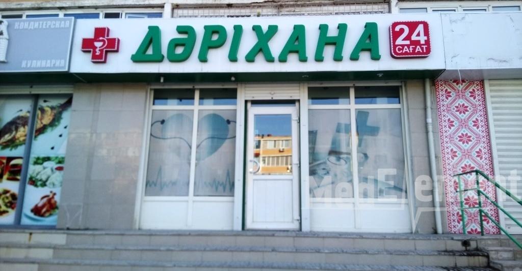 Аптека в мкр 6, д. 36