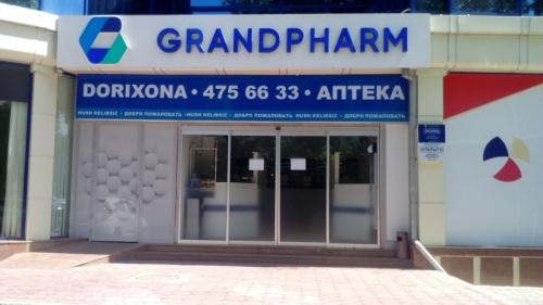 """Аптека """"GRANDPHARM"""" на Одоблик"""