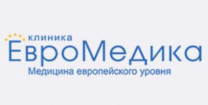 """Многопрофильная клиника """"ЕВРОМЕДИКА"""" на Комендантском проспекте"""