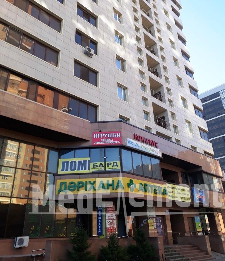 Аптека на Кошкарбаева 28