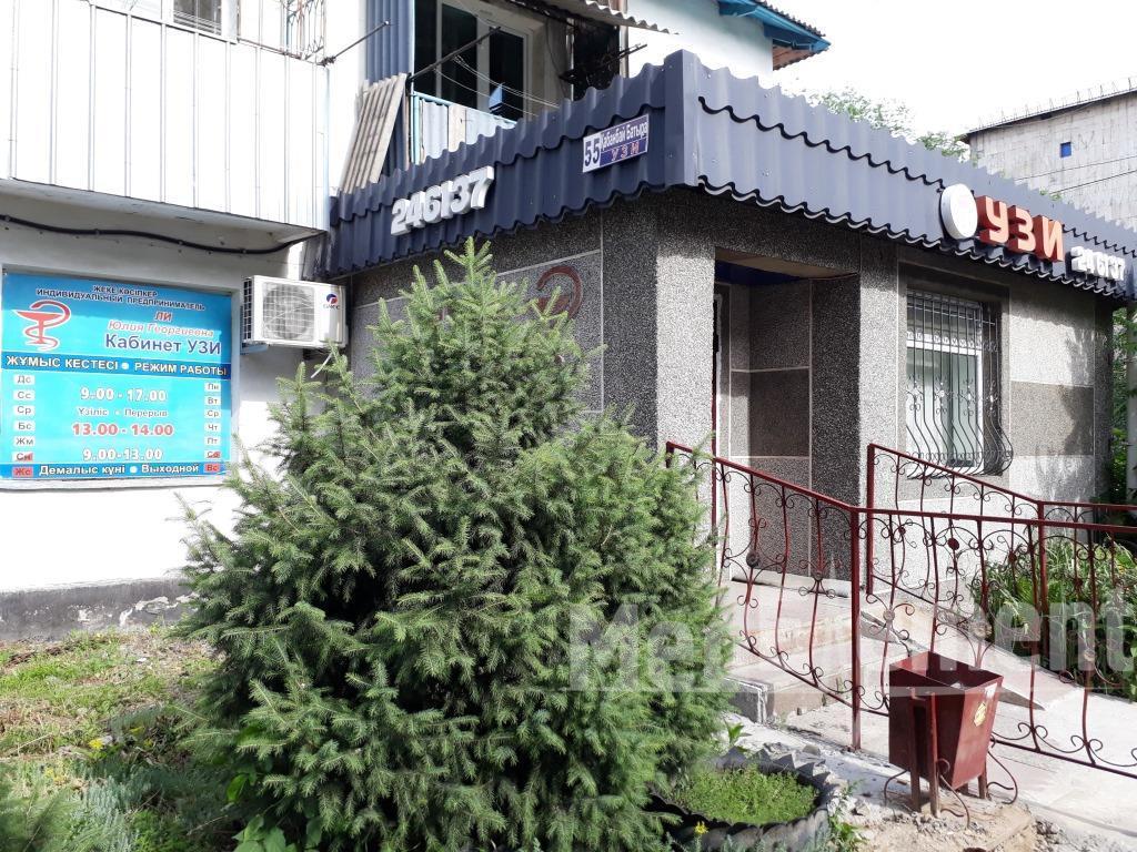 Кабинет УЗИ на Кабанбай батыра 55