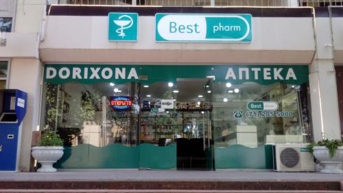 """Аптека """"BEST PHARM"""" на Минор"""