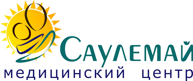 """Медицинский центр """"САУЛЕМАЙ"""""""