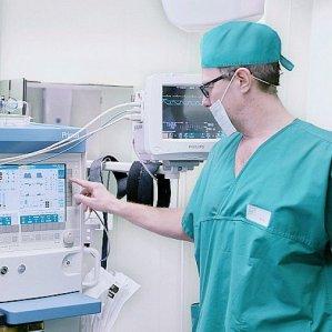 Лечение на аппарате